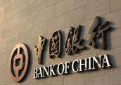 """2018中国银行十大品牌榜之""""银行很不错,我选支付宝"""""""