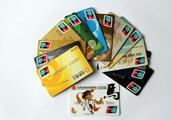 办信用卡要哪里办?