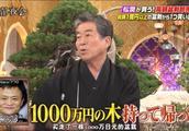 马云买走价值1000万日元盆栽,日本人表示好东西都被中国人买走了