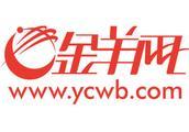 中信银行30周年感恩回馈之家庭财富私享会将在广州隆重开启