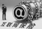 """腾讯微保与蚂蚁金服双双陷入""""违规经营门"""",到底是什么在惹祸?"""