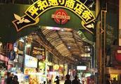 在冲绳这几个地方买买买买买过,才算没白来日本!