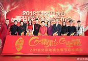 """关晓彤和黄晓明一起担任""""北京台春晚""""的代言人"""