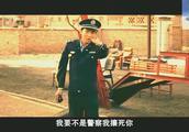 电影《无人区》,徐峥精彩片段