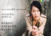 《见字如面2》姚晨读刘若英自白信引热议