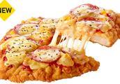 炸鸡披萨怎么做