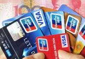 招商信用卡网申额度多少
