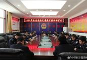 吴起县公安局交警大队召开2018年春运道路交通管理工作部署会
