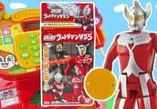 奥特曼超市买惊喜盒玩玩具 奧特曼最新盒玩