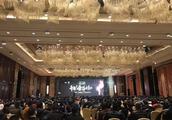 万商荟聚,盛启财富 | 2018喜临门加盟商签约大会圆满成功