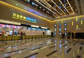 阿里巴巴集团、文投控股78亿元战略投资万达电影