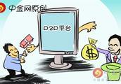 "P2P""赢诚创投""非法吸金3000余万 近百名投资者被骗"