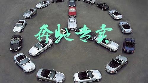 北京哪里可以给进口美规车交购置税及上车牌