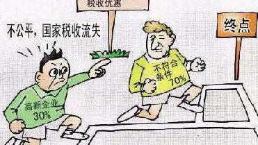 中国现行税制