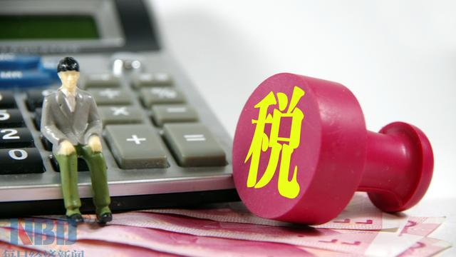 中国的各项税收是多少,为什么很高?