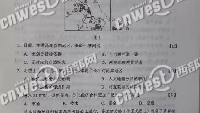陕西省2017年共有多少名文科生