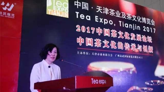 論述如何繼承、發揚和推廣中國茶文化