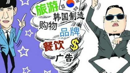 关于韩国文化产业发展的介绍(有点急)