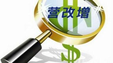 2018温州银行股权转让转让手续费多少钱