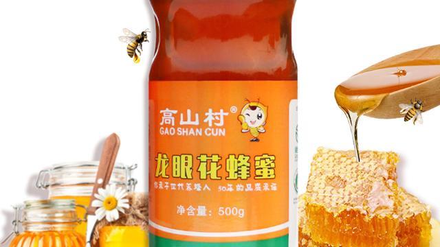 蜂蜜哪个品牌最好?