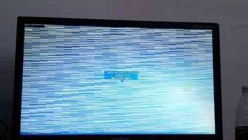 亚博体育软件下载屏幕闪烁,看不清屏幕上的文字