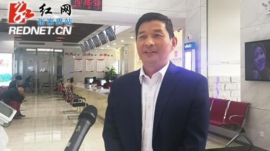 湖南省衡山县沙泉派出所户籍管理及身份证补办处电话号码是多少