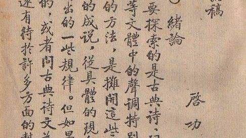 列举中国最著名的二十部古典文学名著