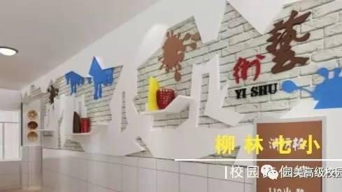 学校红色文化宣传 学校教学楼是铁红色的如何布置室外文化墙
