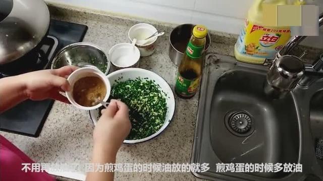 东瓜韭菜馅儿饺子怎么做