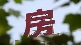 闽侯属于福州市的哪个区
