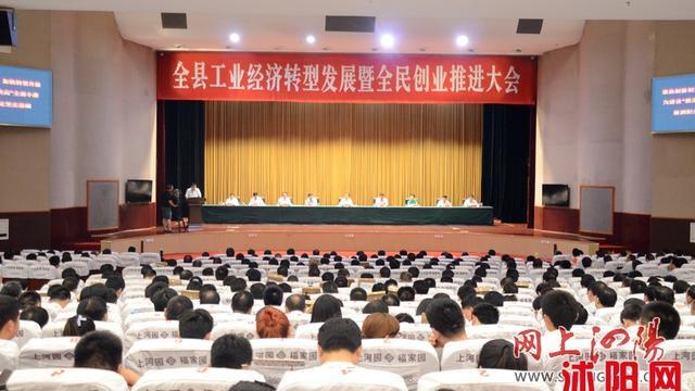 中国历史上四次创业潮 当下这波什么行业是热点