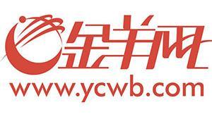 广州有哪些公益协会?