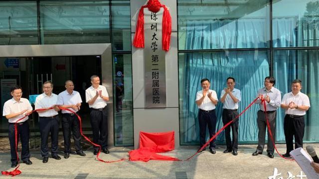深圳寶安區三甲醫院有哪些?