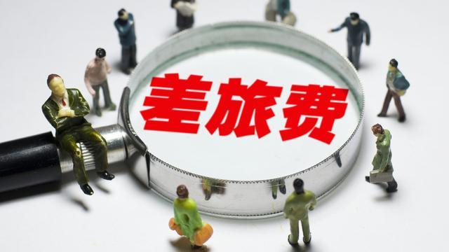 审计处理财务人员 如何处理好审计人员与被审计单位财务人员的关系