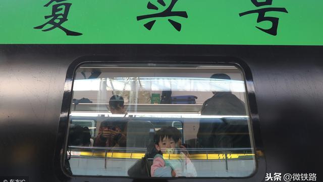 杭州到北京高铁要多长时间?