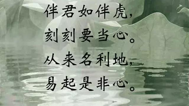 君子之交淡如水,小人之交酒肉亲的意思