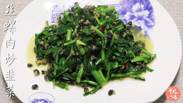 韭菜炒肉怎么做法?