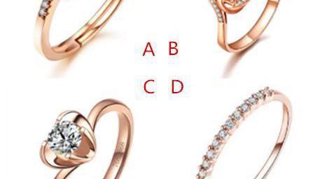 心理测试:选择一款戒指,测你是不是一个受欢迎的人