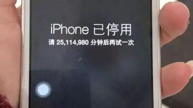 手机锁屏密码输入是对的,为什么还打不开屏幕