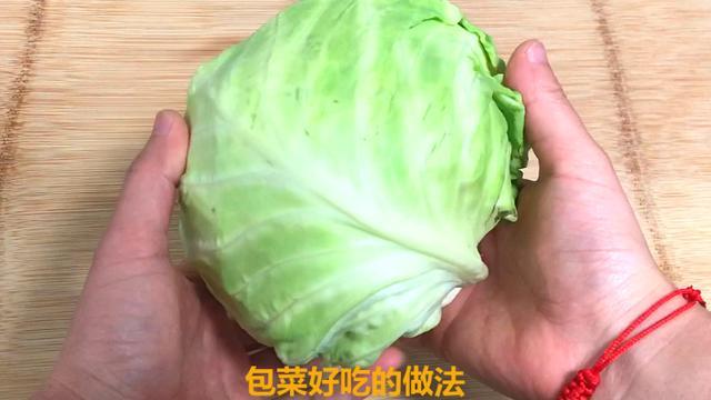 炒包心菜的几种简单做法