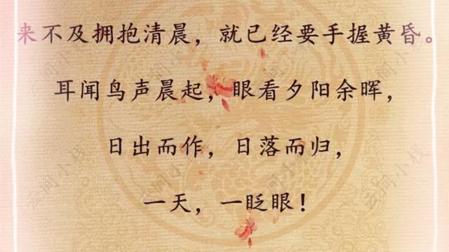描写秋雨秋寒相思的优美句子