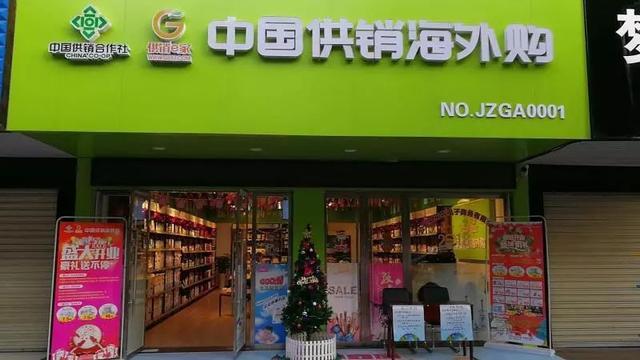 武汉恒润祥贸易有限责任公司怎么样?