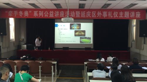 外地人 在北京办理护照问题。