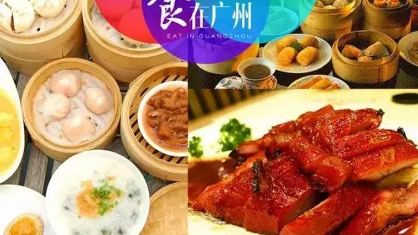 广州西关美食有哪些?