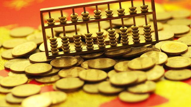 非税收入法定有什么意义?