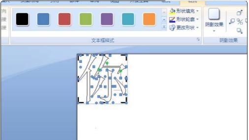 如何在WORD中输入汉字的基本笔画