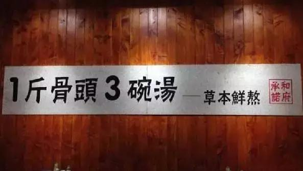 关于鞋店的宣传标语