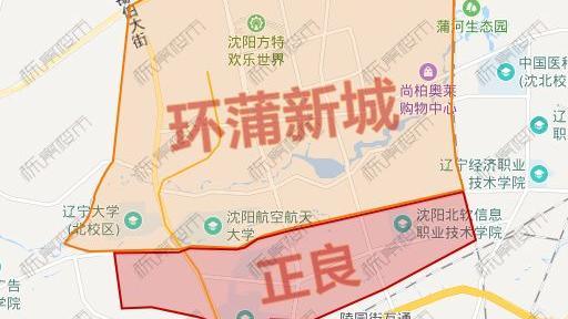 沈阳市沈北新区的二手房房产证在哪办理