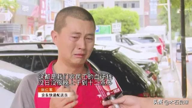 刘强东有兄弟姐妹吗