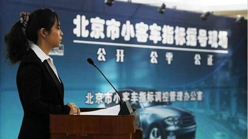 北京能环科技发展中心怎么样?